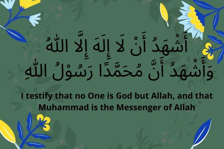 Delcaration of Faith (Shahadah)